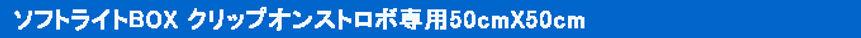 文字ソフト.jpg