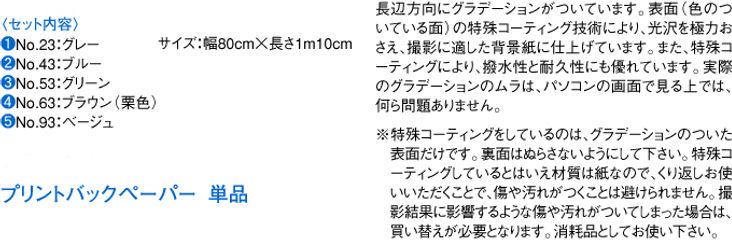 re_sd3707_03.jpg