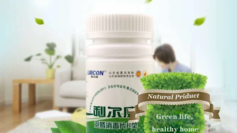 Effervescent Disinfection Anti-Bacterial 100 Tablets $5.00 EA BOTTLE