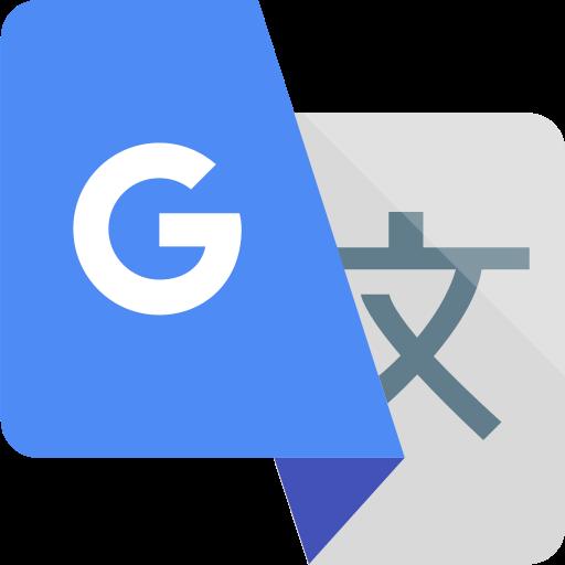 Google_Translate_logo.svg