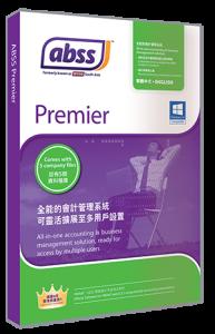 MYOB ABSS Premier v22.3 (單用戶) & 伸延至12個月技術支援服務計劃