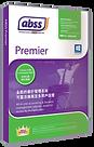 ABSS-Premier-HK-DVD_S3-193x300.png