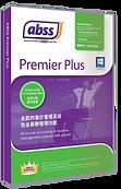 ABSS-PremierPlus-HK-DVD_S3-193x300.png