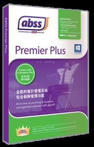 MYOB ABSS Premier Plus v22.3 (3用戶) & 伸延至12個月技術支援服務計劃