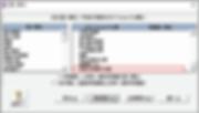 MYOB ABSS Import Data 1_Chi.png