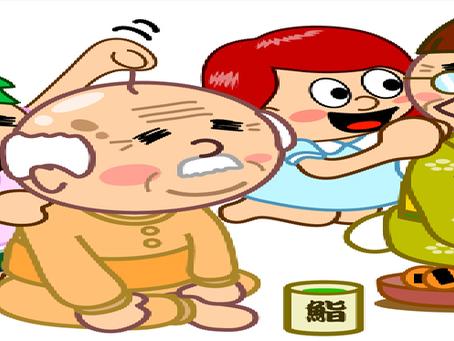 敬老の日 500円OFF