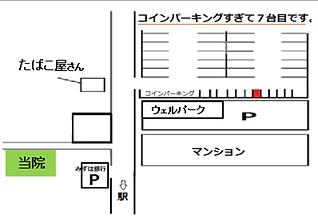 新・駐車場R1.11.png
