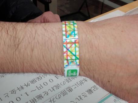 東京マラソン2018.2.25