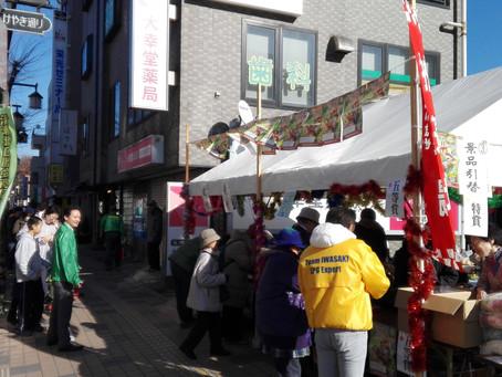 12月23日清瀬北口むつみ会クリスマス抽選会