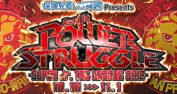 NJPW Super Junior Tag League (Road To Power Struggle)