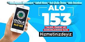 ALO-153-AFIS-1.jpg