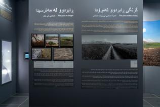 Are you an Archaeologist? Museum of Garmian Civilisation, Kalar