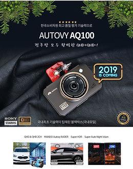 AQ100-STORY-2.jpg
