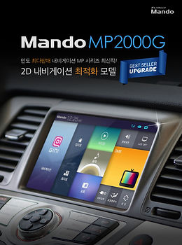 MP2000G.jpg
