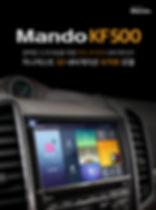 KF500.jpg