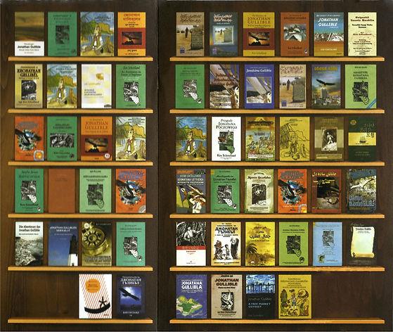 JG bookshelf sm file B 2000px.jpg