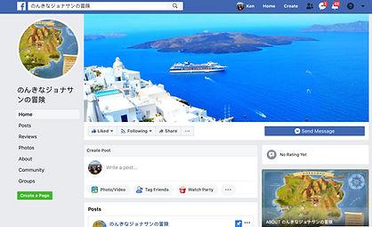 Japanese JG Facebook.jpg