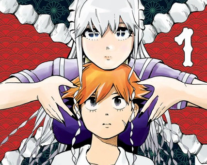 Manga Monday: Bone Collection