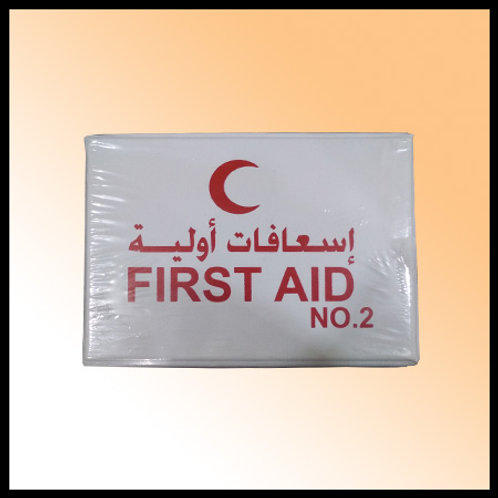 FIRST AID BOX -NO 2