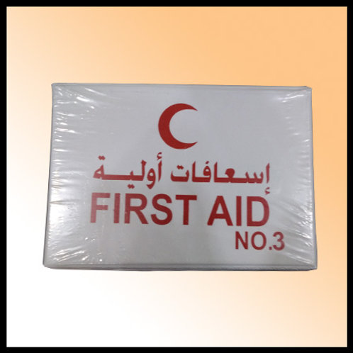 FIRST AID BOX NO. 3
