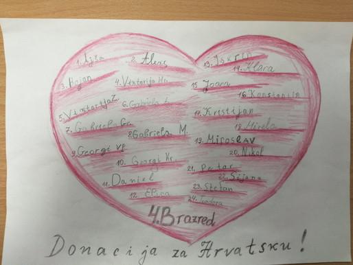 """Благотворителна акция на учениците от 102 ОУ""""Панайот Волов"""""""