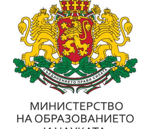 """Благодарствен адрес от Министъра на образованието и науката на РБ отправен до I """"б"""" клас на 102ОУ."""