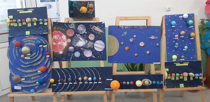 4б Слънчевата система.jpg