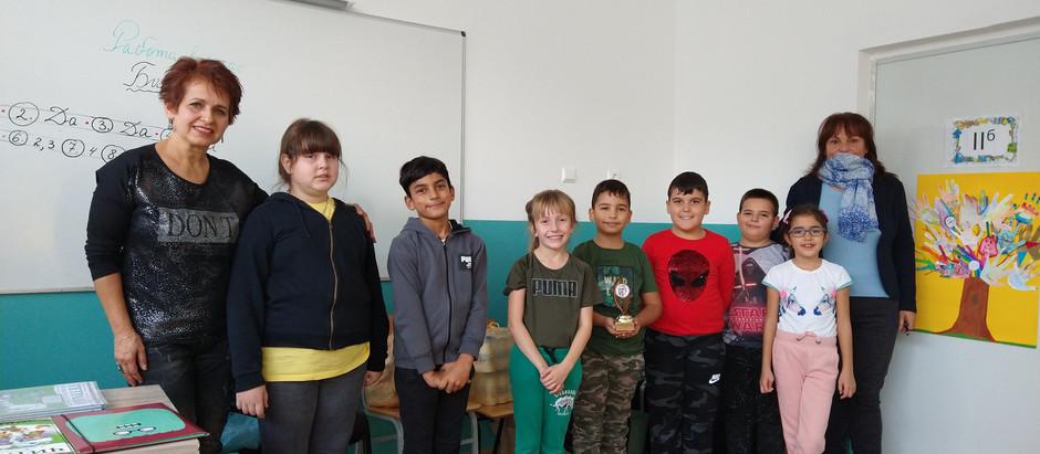 Децата славят Иван Вазов