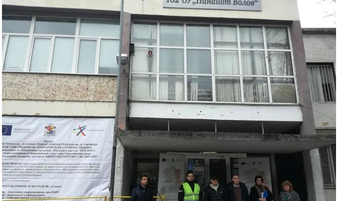 """Започна реконструкция и модернизация на сградата на 102-ро училище """"Панайот Волов"""""""