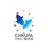 chkupa-logo_web.png
