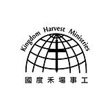 KHM logo_whiteBG.png