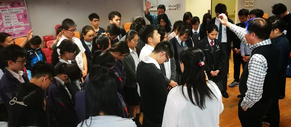校園祈禱會
