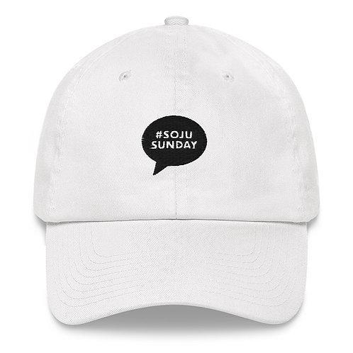 Soju Sunday - Dad Hat