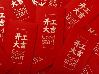 "A good start | Full-scale start, 2021 ""run"" to the future!"