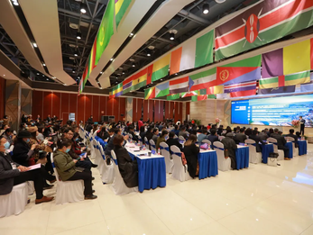 The China-Nigeria Bilateral Trade Full Chain Model Promotion Conference and Signing Ceremony was