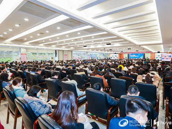 "Lenercom Technology won the title of ""2020 Changsha High-tech Zone Manufacturing Innovation..."