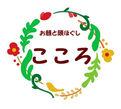 Inkedロゴ編集_5.jpg
