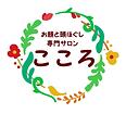 ロゴ編集3.png