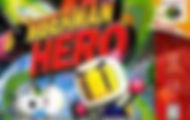220px-Bomberman_Hero_box.jpg