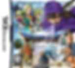 dragon_quest_the_hand_of_the_heavenly_br