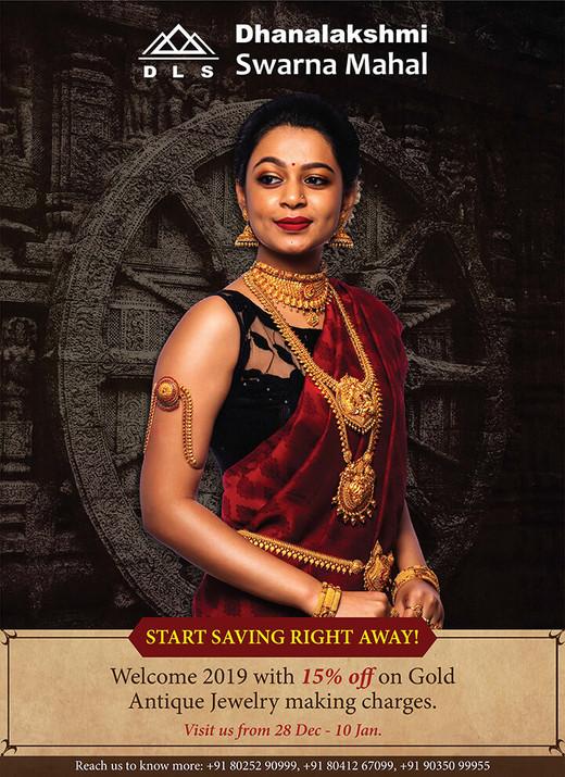 Bangalore Jewellery Advertising Design.j