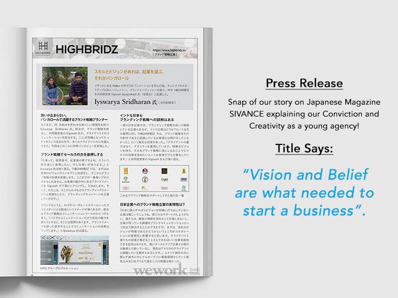 Japanese Magazine Sivance Press Release
