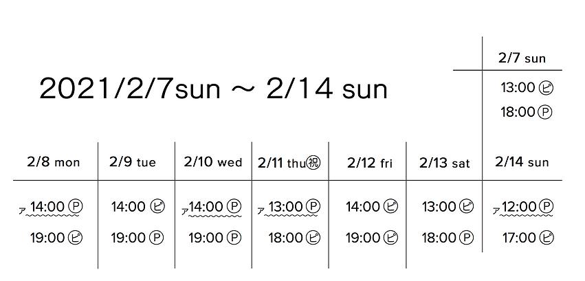 スクリーンショット 2020-12-12 18.32.25.png