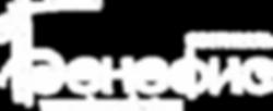 logo_benefis_white.png