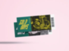 GD_ticket_pink.jpg
