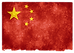 Chinese-flag.png