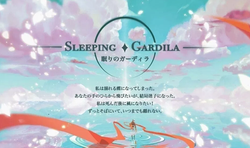 Sleeping Gardila