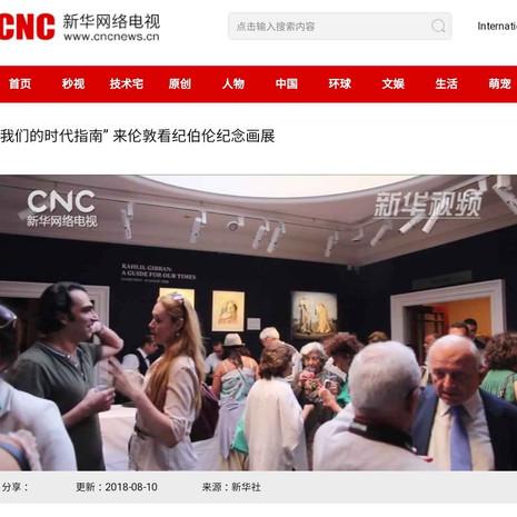 CNCNews.jpg