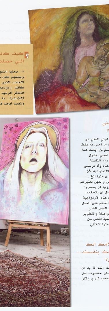Shabab-Page5.jpg