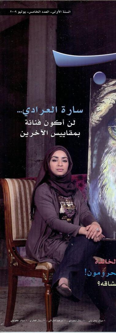 Shabab-Cover.jpg